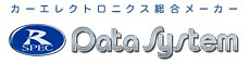 カーエレクトロニクス総合メーカー データシステム